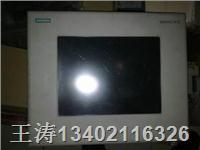供应西门子TP27维修(图) TP27操作屏维修/