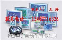 6AV6642-0AA11-0AX1维修,6AV6642-0BC01-1AX1维修 ,西门子显示屏维修,