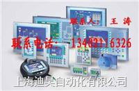 6AV6644-0BA01-2AX1维修,6AV6644-0AC01-2AX1维修 西门子触摸屏维修