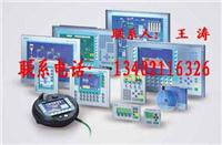 6AV6545-0BA15-2AX0维修,6AV6545-0BB15-2AX0维修 ,西门子触摸屏维修,西门子操作屏维修,
