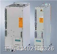 6SN1145-1BA02-0CA1维修  西门子6SN1145数控驱动电源模块维修
