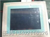 西门子TP177B白屏维修  西门子TP177液晶屏维修