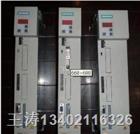6SE7022-6TP50维修,6SE7022-6TP50维修-Z, 西门子6SE7022伺服变频器维修,伺服驱动器维修