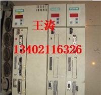 6SE7021-8TP50-Z维修 6SE7021-8TP50维修