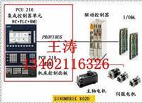 6FC5373-0AA01-0AA1维修 西门子NCU  730.2PN维修