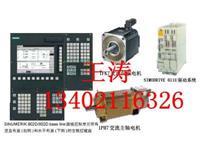 6FC5410-0AY03-0AA2维修 CCU1维修/CCU3维修/CCU3.4控制主板维修