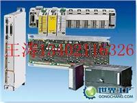 6FC5410-0AA00-0AA0维修 CCU1/CCU3/CCU3.4控制主板维修