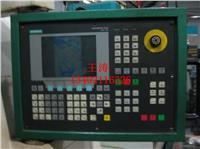 西门子802C数控系统报警2180维修 SIEMENS西门子802C数控系统2180号报警的故障维修