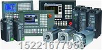 FANUC数控系统维修