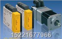 鲍米勒伺服电机维修 轴承,线圈,编码器更换