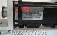 三洋伺服电机维修 上海伺服电机维修