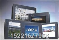 台达触摸屏维修 DOP-A系列、DOP-AE系列、DOP-AS系列