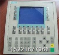6AV3607-1JC20-0AX1维修 西门子OP7操作屏维修