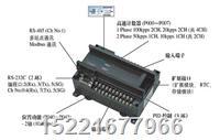 LG PLC维修 K300S系列