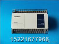 三菱PLC维修 FX1N,FX2N,FX1S