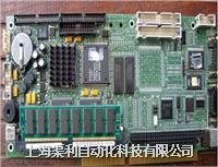 电路板维修、工控机电路板维修 cpu主板维修