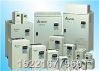 台达变频器在中国生产的常用型号 台达变频器维修