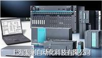 维控PLC维修 维控PLC在枕式包装机上的应用