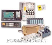 西门子数控系统802C按键膜 802C销售