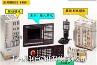 西门子数控键盘维修 840D,802D,840C,802S,802C