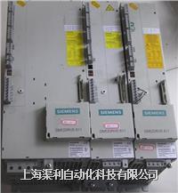 西门子数控电源维修