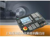 西门子802C按键无反应维修 802C维修
