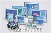 6AV6642-0BA01-1AX0  TP 177B 6AV6642-0BA01-1AX0维修