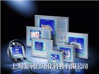 西门子MP270B白屏 MP270B操作面板维修
