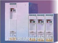 西门子6SE70变频器启动报警F002 西门子变频器维修