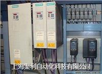 6SE7027-2TD51-Z报警故障维修 西门子变频器维修