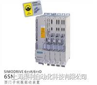 6SN1123-1AA00-0HA0无显示维修 6SN1123-1AA00-0HA0维修