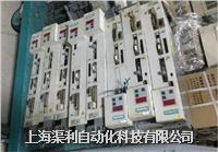 西门子6SE70伺服驱动器维修,驱动器面板无显示 伺服驱动器维修