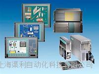 西门子IPC577C/IPC577B工控机维修