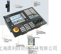 西门子808D数控系统维修