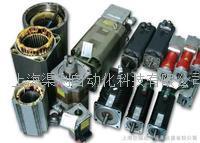 西门子主轴/伺服电机维修 电机维修
