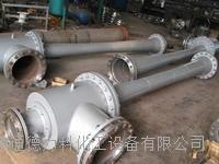 蒸汽喷射真空泵 按需订制