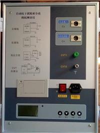 VS-2810自動抗幹擾精密介質損耗測儀 VS-2810