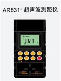 15米超聲波測距儀 AR831A+