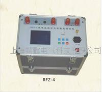 RFZ-4發電機轉子交流阻抗測試儀 RFZ-4