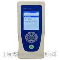 上海廠家手持式開關柜局部放電檢測儀