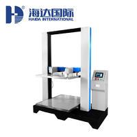 電腦伺服式紙箱抗壓機 HD-A502S-1200