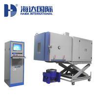 溫濕度振動三綜合試驗箱 HD-E809