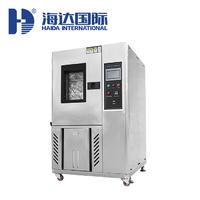 高低溫交變試驗箱 HD-E702-100