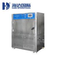 箱式UV耐候試驗箱 HD-E802-3