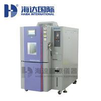 高低溫快速溫變試驗箱 HD-ES702-100
