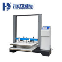 微電腦式紙箱抗壓試驗機 HD-A501-1200