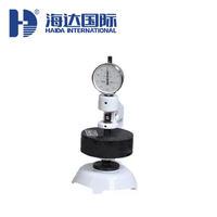 紙板厚度測定儀 HD-A833