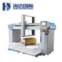 床墊滾輪耐久綜合性測試機 HD-F764