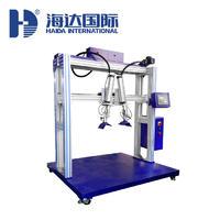 扶手椅腳疲勞測試儀 HD-F735