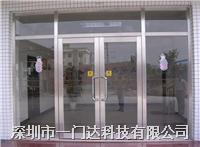 防火玻璃門價格 FHL